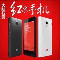 工厂批发 代发红米1S手机 四核4.7 800W双卡双待智能机 货到付款