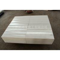 生产各种规格 防静电尼龙板 纯尼龙衬板