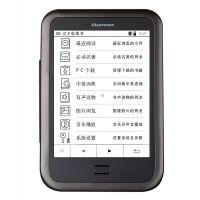 汉王电纸书 黄金屋阅享 电子书 6英寸E-ink电子墨水屏