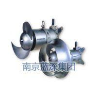 供应南京蓝深集团QJB2.5/8-400/3-740/S型潜水搅拌机