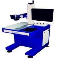供应五金工具刻字机,激光打标机,广东打标机厂家
