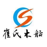 兴化市天泓木船制造有限公司