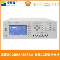 供应优策精密LCR数字电桥、参数测试仪UC2856A
