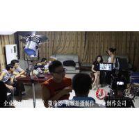 深圳宣传片拍摄,深圳莲塘清水河宣传片拍摄制作哪家好