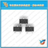 霍尔传感器343RT 耐高压单极性霍尔开关SS343RT 原装进口现货供应