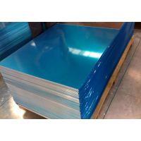 6061铝板力学性能 6063铝板单价