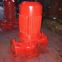上海立式消防泵厂家XBD9/40-SLH喷淋给水泵XBD5/20-SLH消防水炮泵