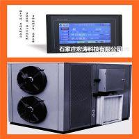 厂家直销宏涛佛香高温热泵烘干设备10P不锈钢定制佛香烘干机触摸屏显示