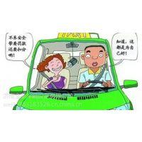 【金圣冷藏】6月1日起驾车不系安全带将被罚款扣分