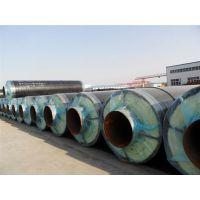 钢套钢|聚祥通|沧州钢套钢保温管厂家