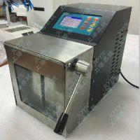 供应陕西西安乔跃JOYN-10拍打式无菌均质器厂家