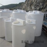 厂家直销2吨萃取剂配置罐 搅拌PE加药箱