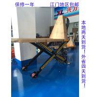 珠海手动叉车 载重1吨 剪叉侧面叉车 鸿力ACX10E 香洲区供应