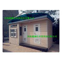 陕西移动厕所|太原生态厕所|开封移动卫生间|山东工地厕所生产厂家