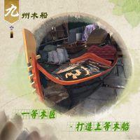 九州木船手工制作贡多拉木船 欧式木船 小渔船 电动旅游船 观光船