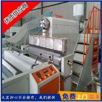 生产高品质低价格聚乙烯复合气泡膜机器
