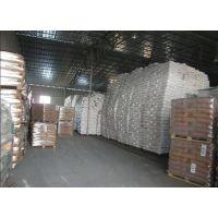 防火耐温PPO日本旭化成1950J耐磨阻燃耐高温级塑料原料
