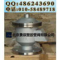 全天候呼吸阀(HXF-I型)品牌呼吸阀厂家 北京景辰