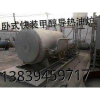 2吨甲醇热水锅炉-2吨燃气热水锅炉价格