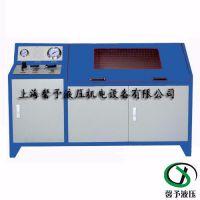 浙江_发动机壳体水压耐压试验台,汽车变速箱体水压耐压试验机0-60bar