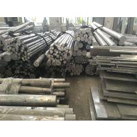 供应西南铝 美铝2004铝板 铝棒 铝合金 铝管 铝卷