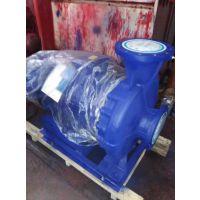 供应ISG65-315C管道泵厂家直销 立式喷淋泵