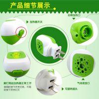 厂家供应绿帐纯植物精油电蚊香蚊香蚊香片