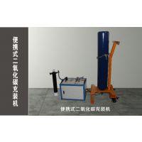 烈岩便携式二氧化碳充装机/岩石开采气体致裂施工设备/矿山开采设备