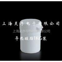 供应LED灯的驱动电路发热问题专用导热膏,导热硅脂