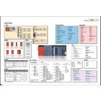 供应三菱通讯模块QJ71GP21-SX