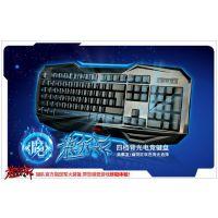大量批发 黑爵狼行天下 光魔K701 USB有线游戏键盘 呼吸背光键盘