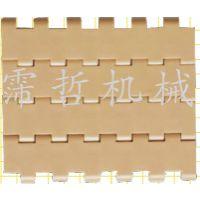 BZ-900模块网 塑料网带 模块网链 平格型 突肋型 平板型模组