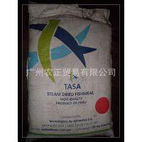鱼粉、进口鱼粉、秘鲁鱼粉、进口秘鲁鱼粉、优质于山东鱼粉