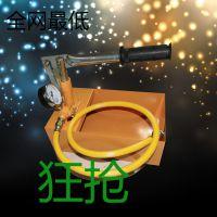 【批发供应】深圳龙华手动60kg管道试压加压泵试压泵  水压测试机