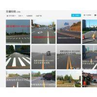 北京道路划线公司北京道路划线公司