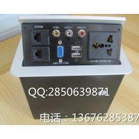 广州晶固品牌直销隐藏桌面信息插座多功能插座