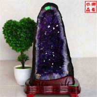 天然紫水晶洞聚宝盆 紫晶洞 紫水晶摆件 家居摆件镇宅消磁防辐射