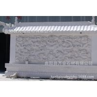 曲阳石雕厂大理石汉白玉石雕九龙壁浮雕影壁墙背景墙雕刻屏风