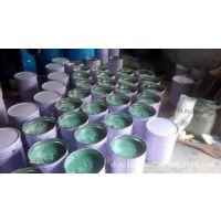 厂家低价供应玻璃鳞片胶泥 环氧玻璃鳞片涂料胶泥