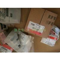 康明斯ISF3.8配件|活塞销5257057F|福田扫雪车发动机