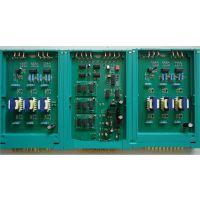 智能环保多功能电煎锅控制板开发设计抄板研发