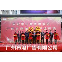 广州天河区开业庆典策划执行公司提供设备出租