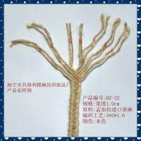 【产业带厂家直销】厂价批发编织麻绳\黄麻工艺织带\麻辫\麻条