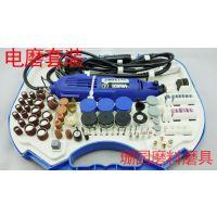 盒装小电磨机电动打磨机迷你雕刻笔211工具套装 钻孔切割微型