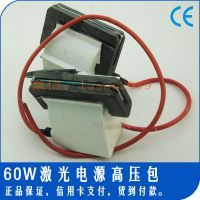 CO2激光雕刻机电源60W专用高压包_宏源电气激光电源高压包