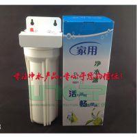 欧诺高品质耐压防爆净水器过滤器 4分口白色过滤净水瓶 滤筒