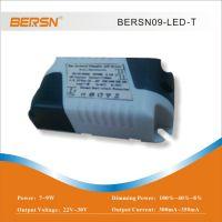 让利促销 LED三段调光驱动电源 非隔离恒流驱动电源 室内照明专用