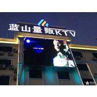 广州户外P10全彩LED显示屏安装厂家