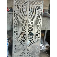 深圳铝板冲孔、铝板切割雕花水切割加工