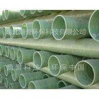 大口径玻璃钢夹砂管道 咸丰县夹砂管 鼎誉做百年工程